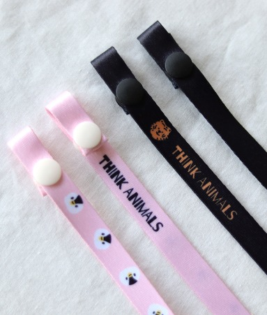 [GOODS] THINK ANIMALS Mask Strap