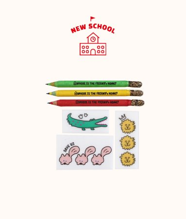 [GOODS] Seed Pencil + Eraser SET
